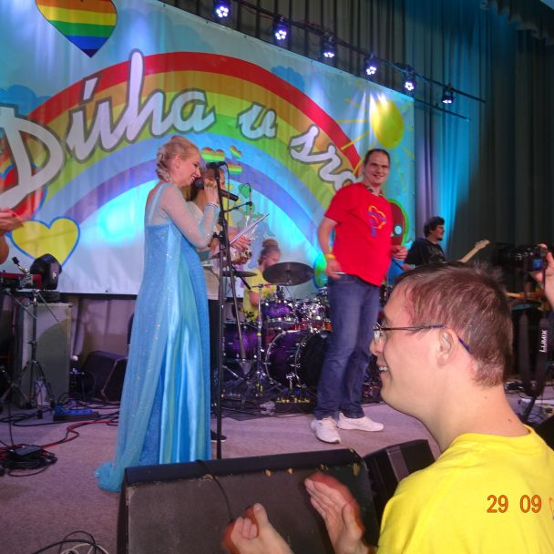 "Benefičný koncert ""Dúha v srdci"", Nové Mesto nad Váhom"